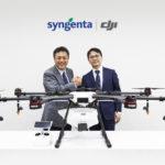 DJI、業界最大手*のシンジェンタジャパンと業務提携に向けて覚書締結