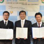 四街道市が災害対策建設協会JAPAN47、ドローンスクールジャパン千葉佐倉校と災害時の支援活動に関する協定を締結しました