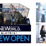 楽しく学べて、ドローン操縦スキルが上がる「エンタメスポット」が登場!パルコ札幌&広島マリーナホップへ2019年4月6日(土)より「ドローン ザ ワールド」 2店舗続けてオープン!