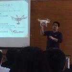 【慶大×田村市】船引高校特別講座、第4期開講 地域での活躍に期待