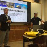 【慶大ドローン】キャンパスで水中ドローンを実演 「グラディウスミニ」手掛けるスペースワン小林代表が登壇