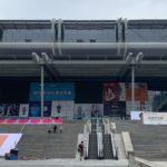深圳NOW! 深圳UAV EXPO本日開幕 エアロネクスト、JUIDAが出展