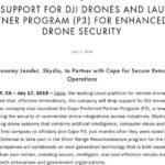 米CAPEが新プログラム「P3」発表 DJI製ドローンのサポート終了を宣言
