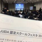 JUIDA5周年 会員登録1万件の大台へ この1年で倍増ペース