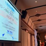 ジュニア向け新カリキュラム導入方針表明 JUIDAがスクールフェスタ開催