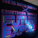 東京モーターショーでドローンが大きな存在感! ホバーバイク、救難ドローン、ARゲーム、レースも