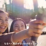 DJI JAPANがVLOG市場向けキャンペーン展開 撮影のコツのTips動画も公開