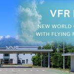 """VAIOがドローン子会社「VFR」設立 コンピューティングで培った技術を""""空飛ぶコンピューター""""事業に"""