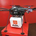 AGLが国産ハイブリッド機「AeroRangePRO」6月1日に受注開始 飛行時間180分、距離120キロ