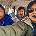 """祝!DRONE FUND3周年&千葉功太郎さん飛行機免許取得! 名実共に""""空飛ぶリーダー""""に その影に壮絶なストーリー"""