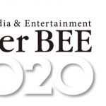 Inter BEE 2020、オンラインでの開催を決定 リアル開催は見送り