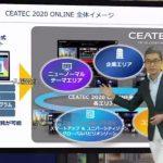 「CEATEC 2020 ONLINE」開催概要発表 「ニューノーマル」前面に押し出し完全オンライン開催