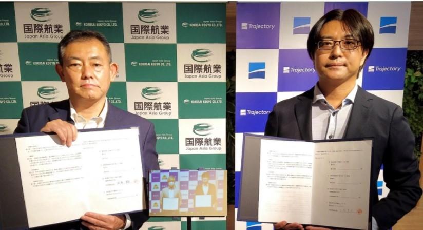 国際航業、豊川、新城両市、トラジェクトリーと連携協定 「東三河協議会」3次元地図の航空管制活用を研究