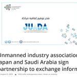 JUIDAがサウジアラビアのドローン業界団体とパートナーシップ