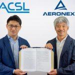 エアロネクスト、4D GRAVITYで初のライセンス契約はACSLと!