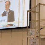 【Japan Drone 2020】登壇続々、Volo「移動53%短縮」、テラ・ラボ「固定翼ジェット機化」、鈴木理事長も