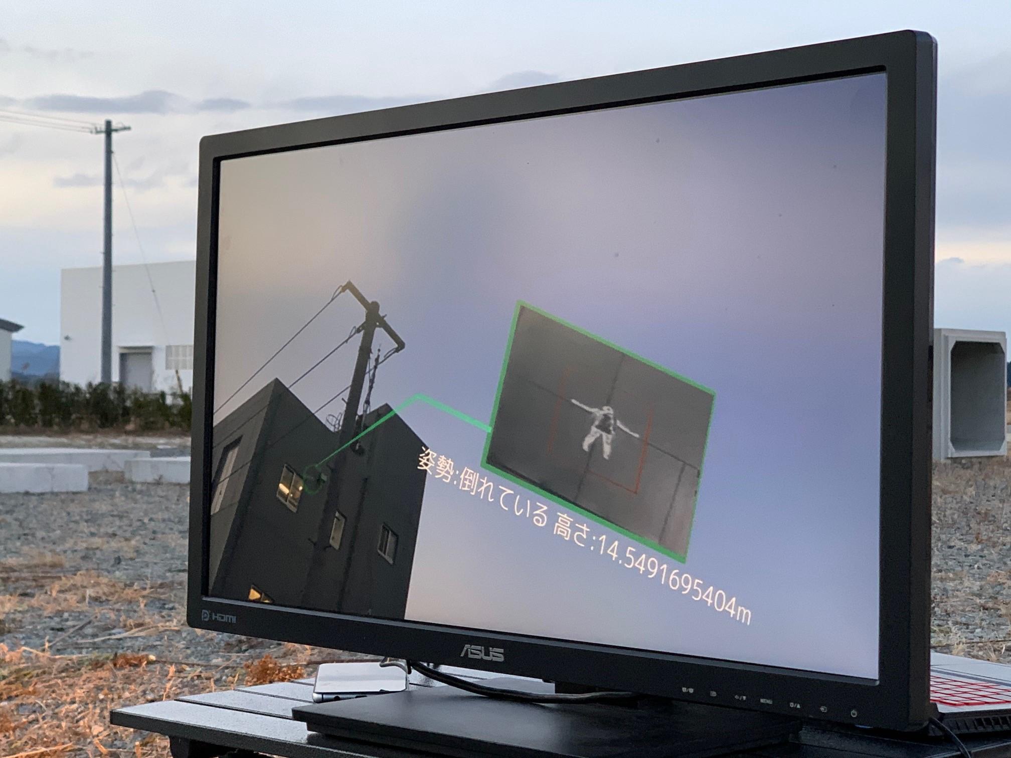 ロックガレッジがドローン、AI、MRの融合技術を実験 災害時の捜索で「1秒でも早く」を支援
