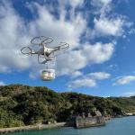 奄美・瀬戸内町で離島含めて輸送実験 TARGET DXがドローン活用で移動・輸送の課題解決目指す