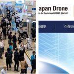 【Japan Drone 2021】事前参加登録を開始 登録で入場無料に