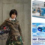 【Japan Drone 2021】BIは模擬点検レーン設置しデモ飛行 元自衛官タレントかざりさん6月14日来場!