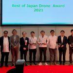 【Japan Drone 2021】Best of Japan Drone Award決定 オーディエンス賞にヤマハ発動機、審査員特別賞にソニーグループ