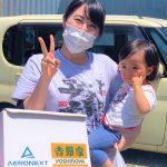 小菅村の牛丼配送が住民を笑顔に エアロネクストの新スマート物流、定着へまた一歩【DF】