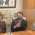 イノベーションを加速に向けた四つのソリューション 元内閣府副大臣・平将明衆議院議員にインタビュー